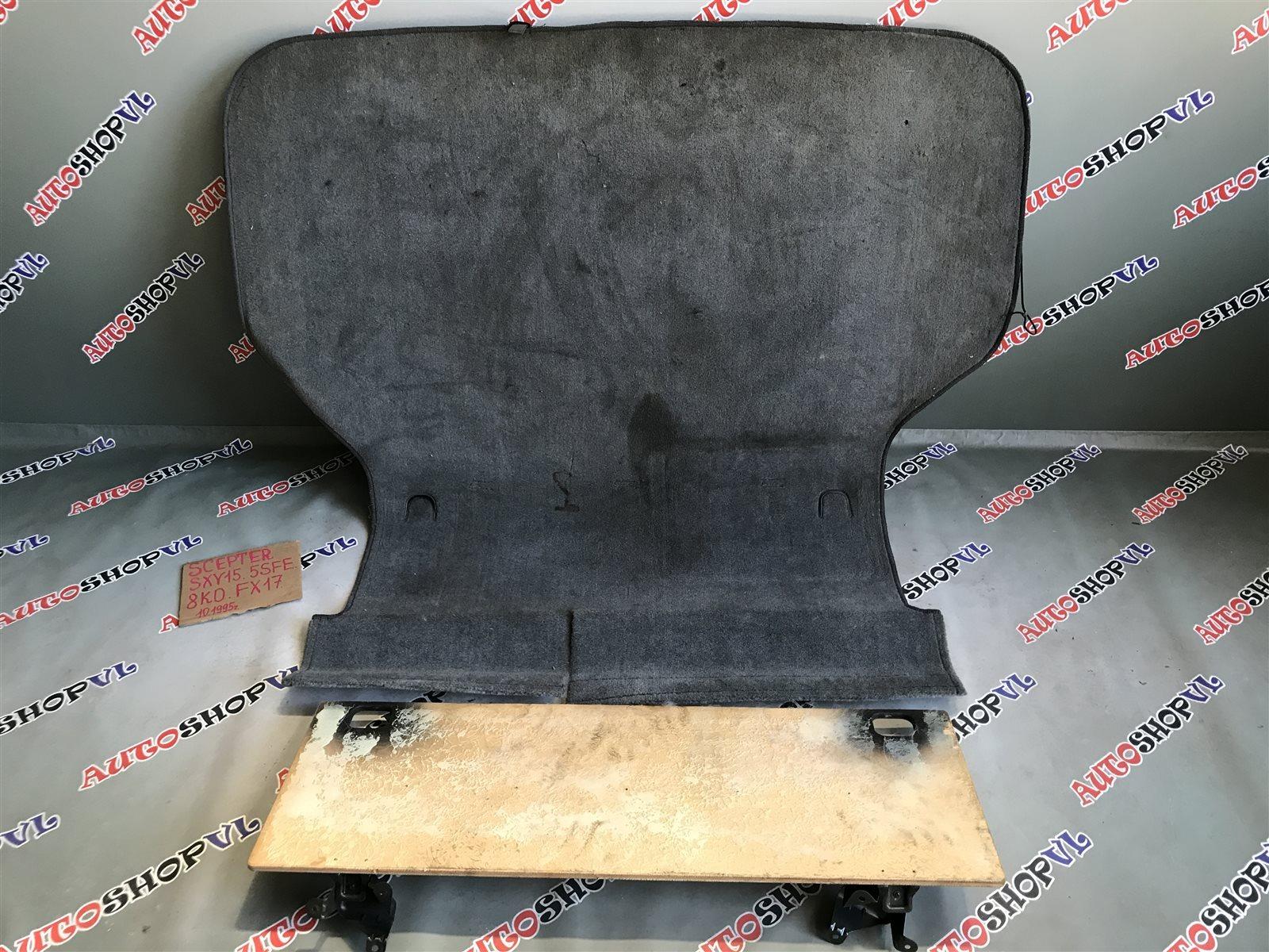 Коврик багажника Toyota Scepter SXV15W 5SFE 10.1995 (б/у)