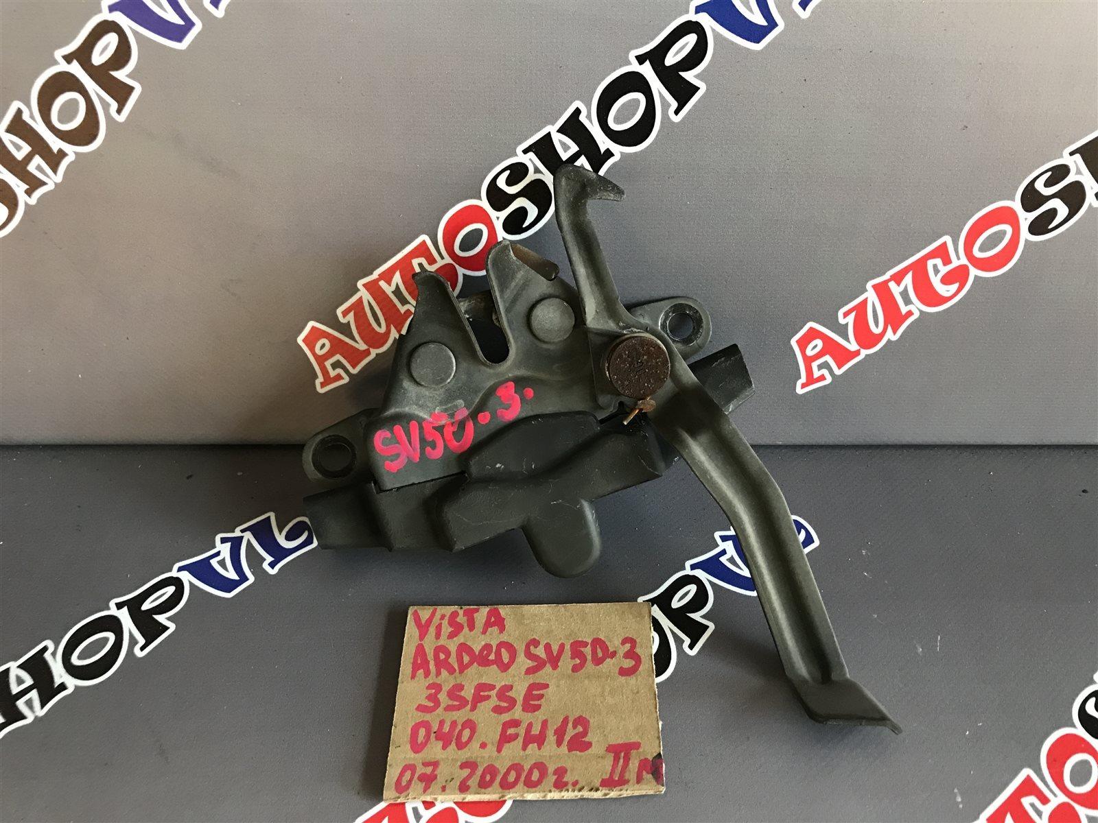 Замок капота Toyota Vista Ardeo AZV50 1AZFSE (б/у)