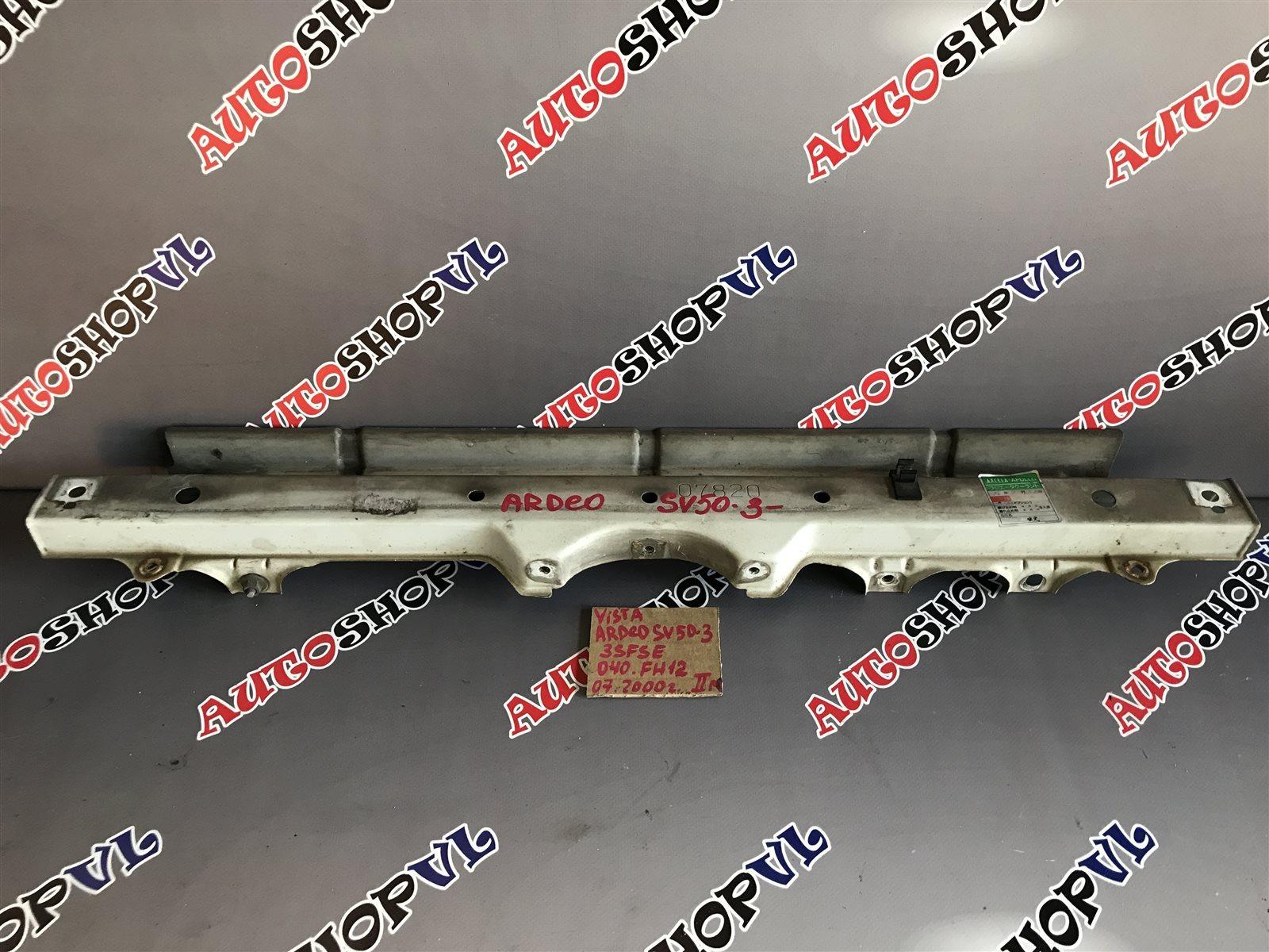 Планка телевизора Toyota Vista Ardeo SV50 3SFSE передняя верхняя (б/у)