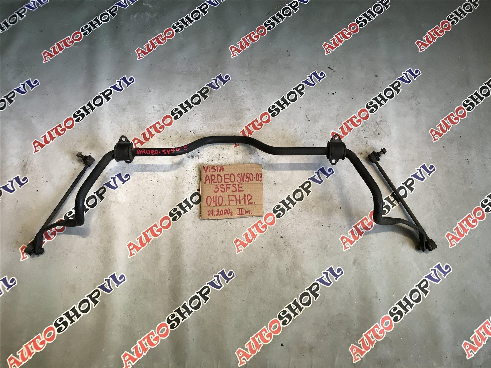 Стабилизатор Toyota Vista Ardeo SV50 3SFSE 04.2000 передний (б/у)