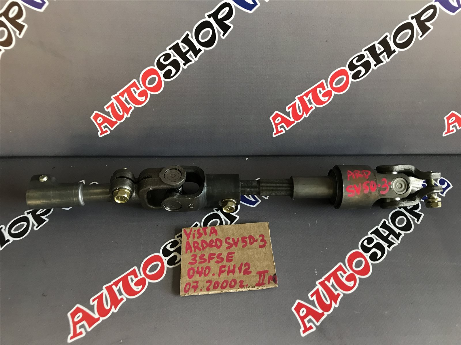 Рулевой карданчик Toyota Vista Ardeo AZV50 1AZFSE (б/у)