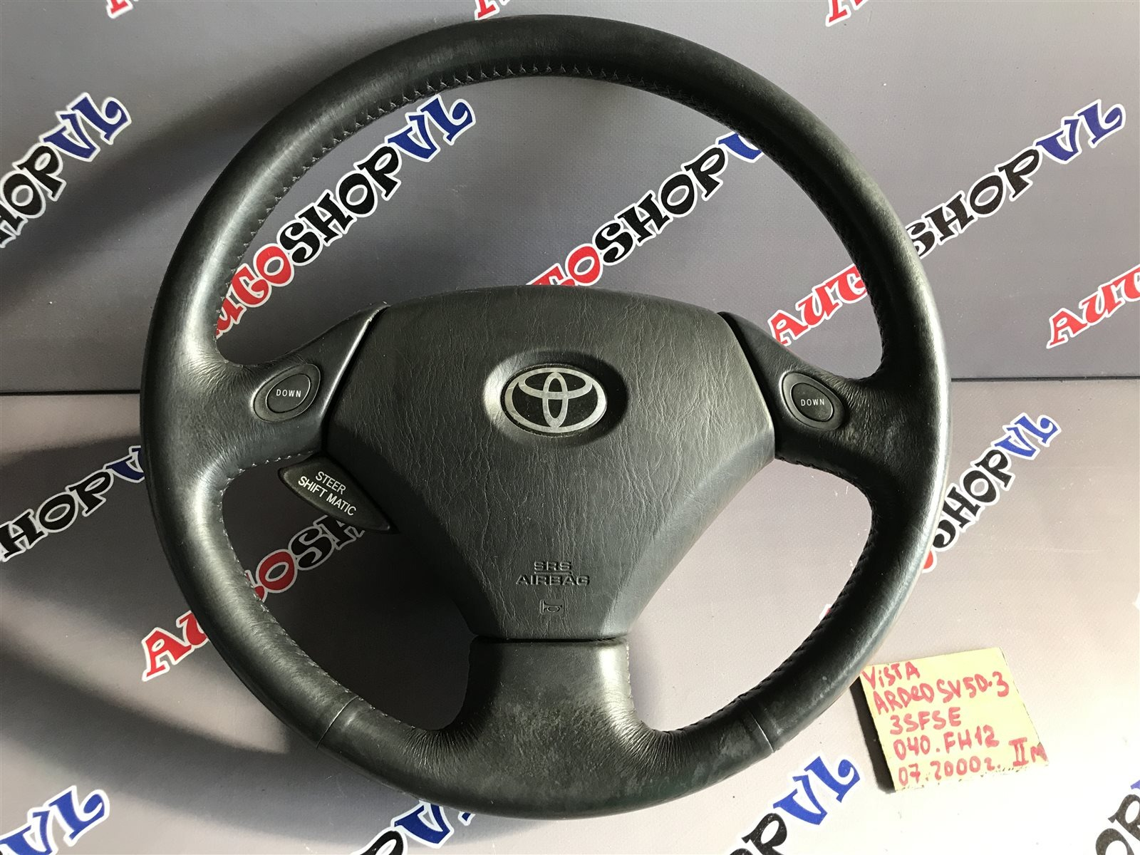 Руль с airbag Toyota Vista Ardeo SV50 3SFSE 04.2000 (б/у)