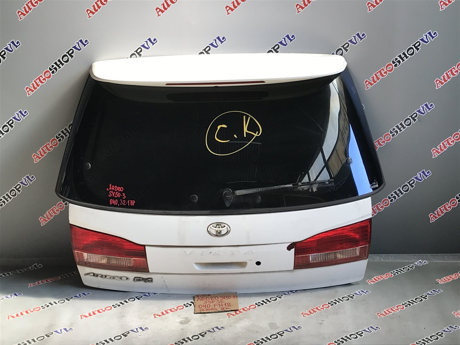 Дверь 5-я Toyota Vista Ardeo AZV50 04.2000 (б/у)