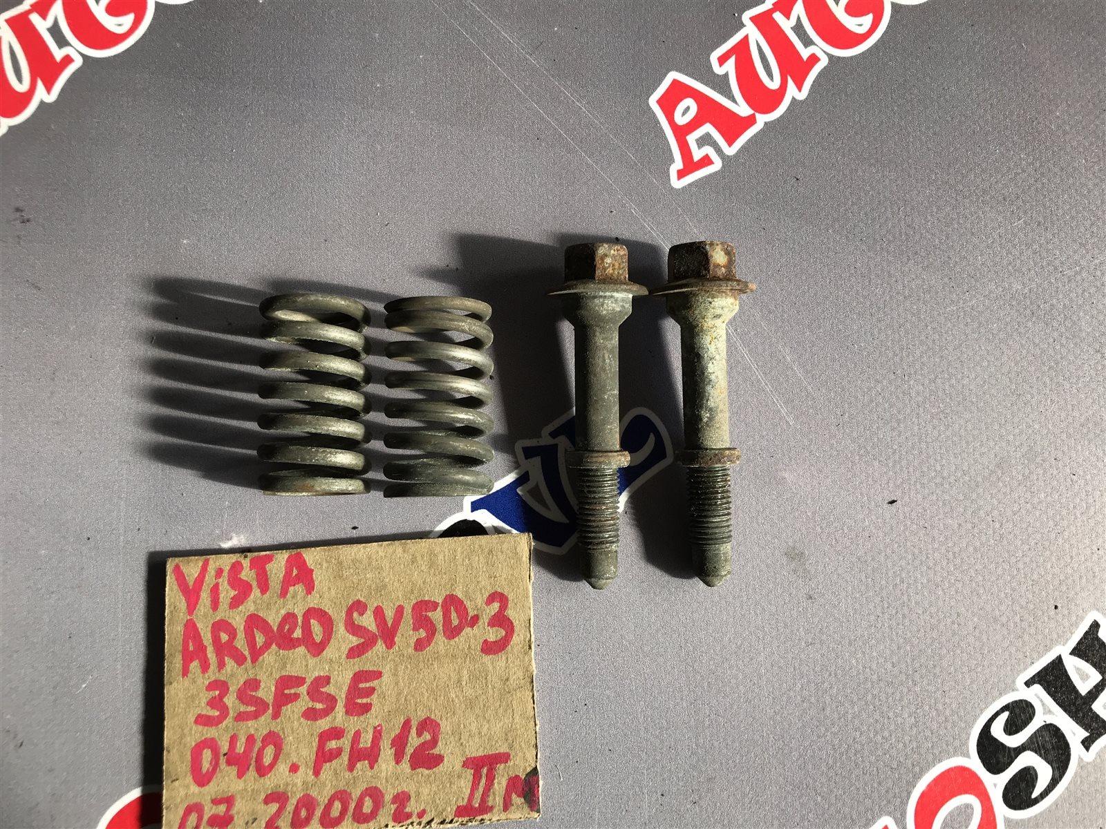 Болт крепления глушителя Toyota Vista Ardeo AZV50 1AZFSE (б/у)