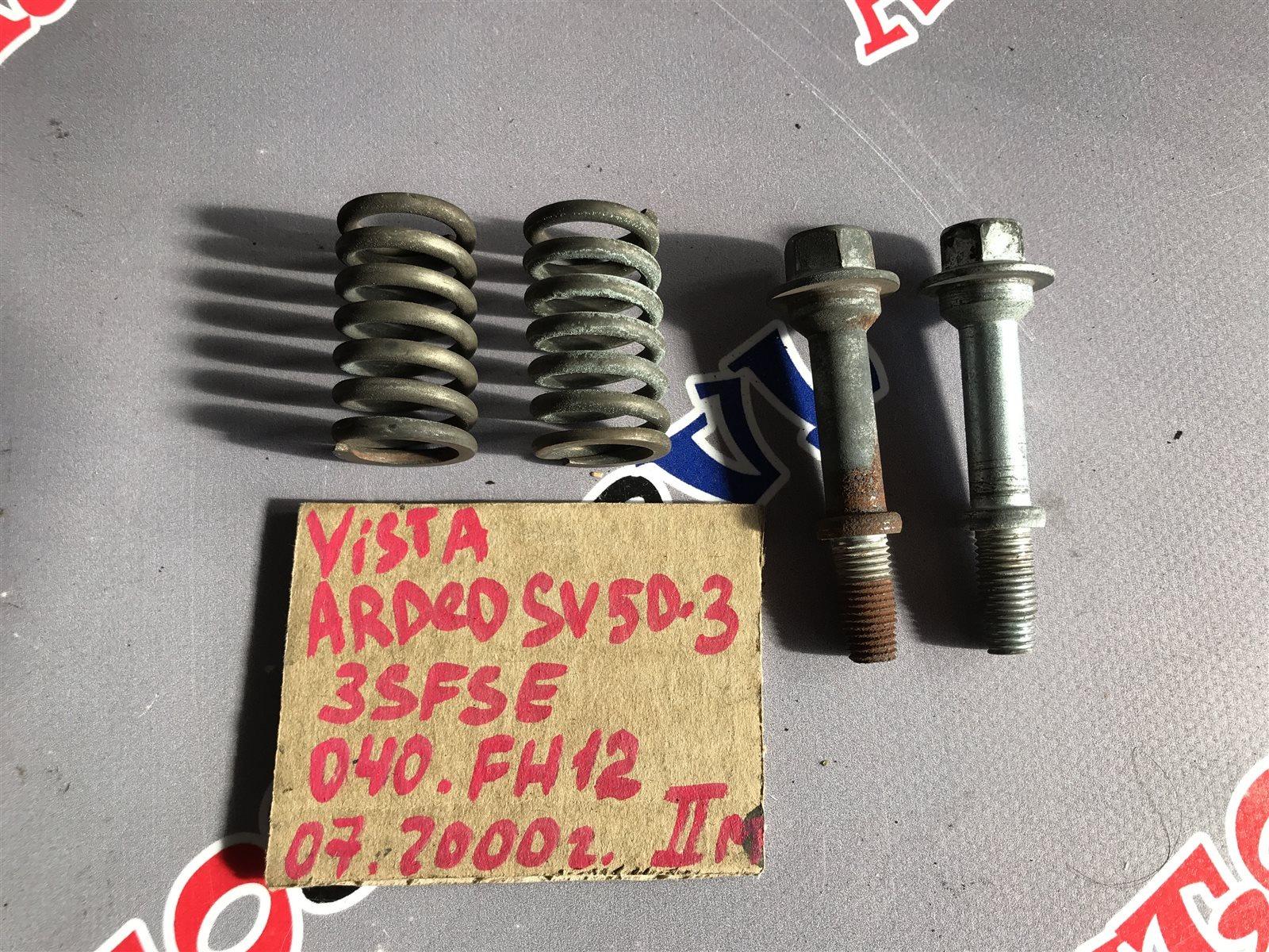 Болт глушителя Toyota Vista Ardeo AZV50 1ZZFE (б/у)