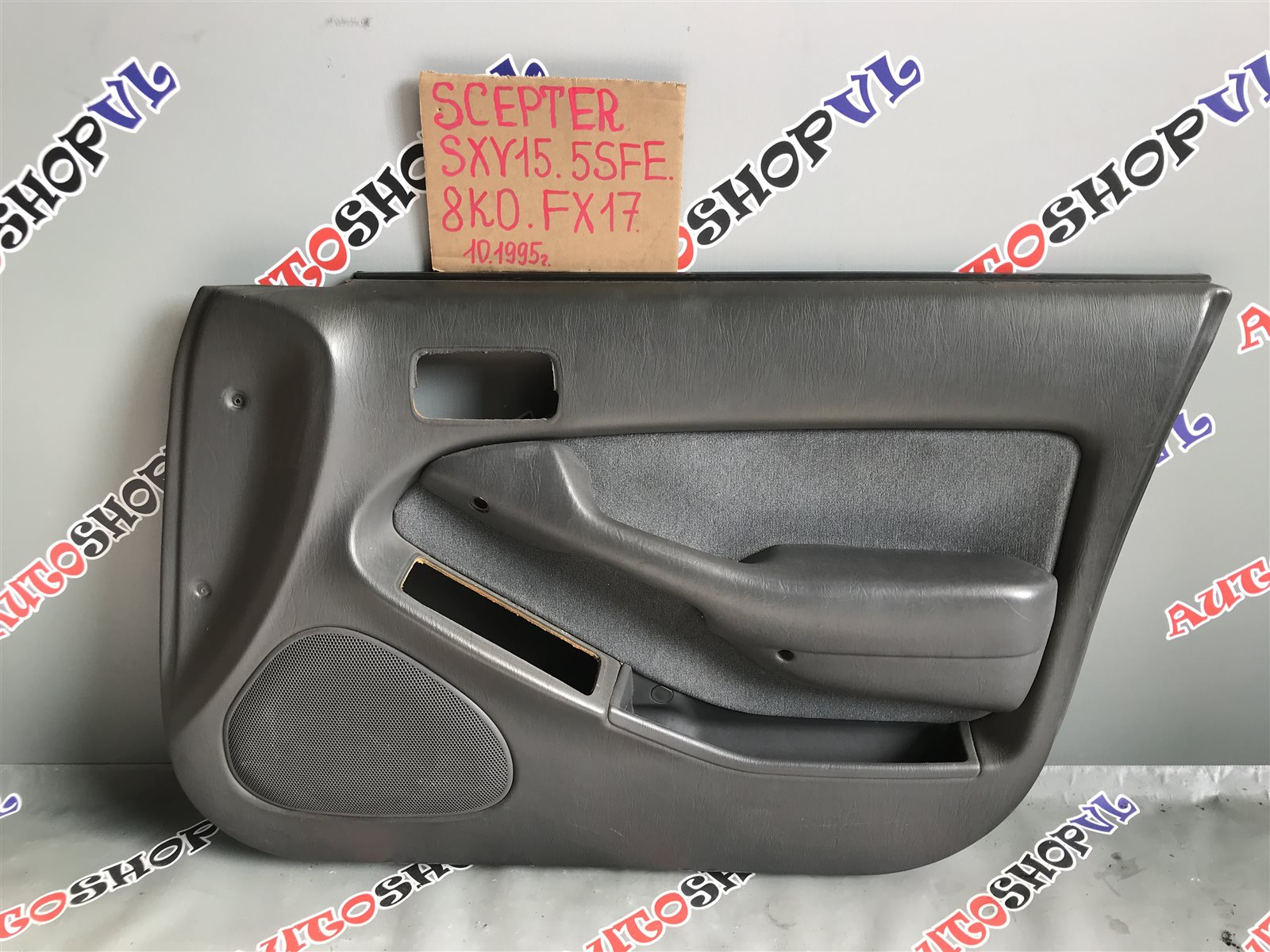Обшивка дверей Toyota Scepter SXV15W 5SFE 10.1995 (б/у)