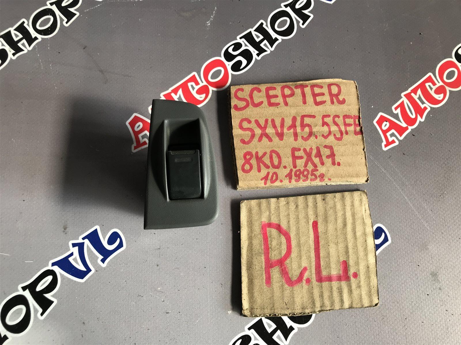 Кнопка стеклоподъемника Toyota Scepter SXV15W 5SFE 10.1995 задняя левая (б/у)