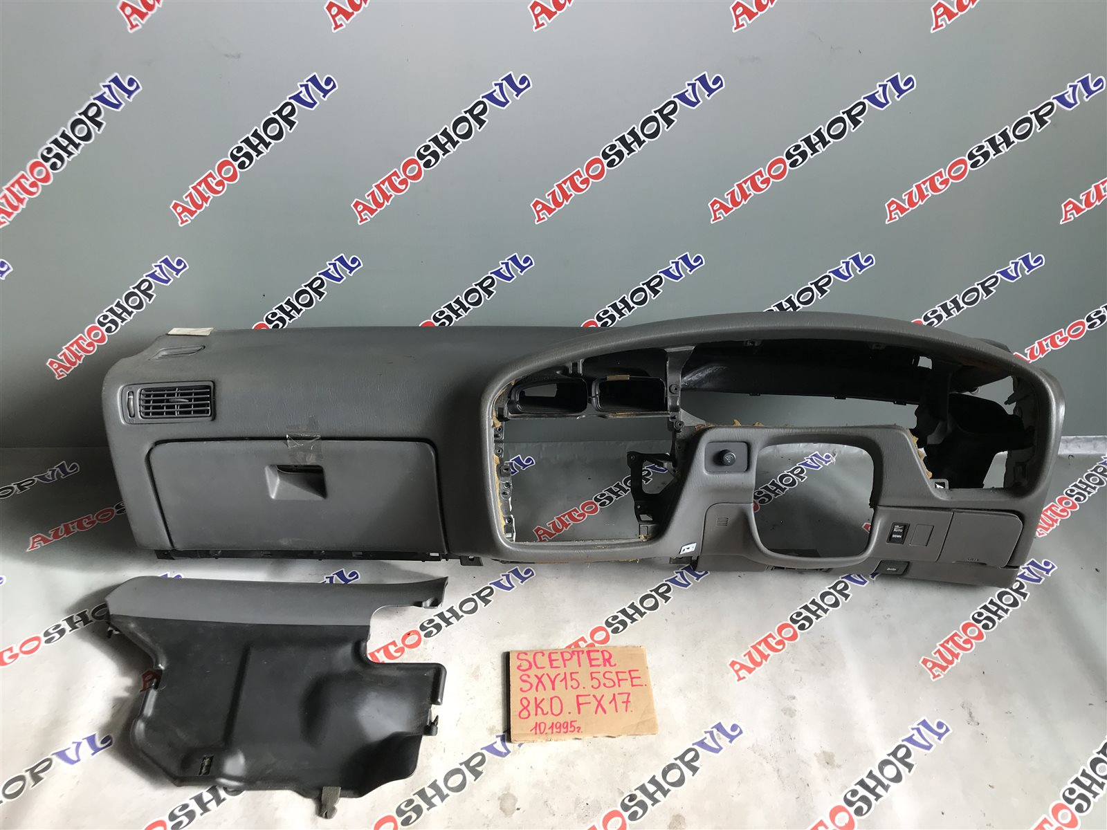 Торпедо Toyota Scepter SXV15W 5SFE 10.1995 (б/у)