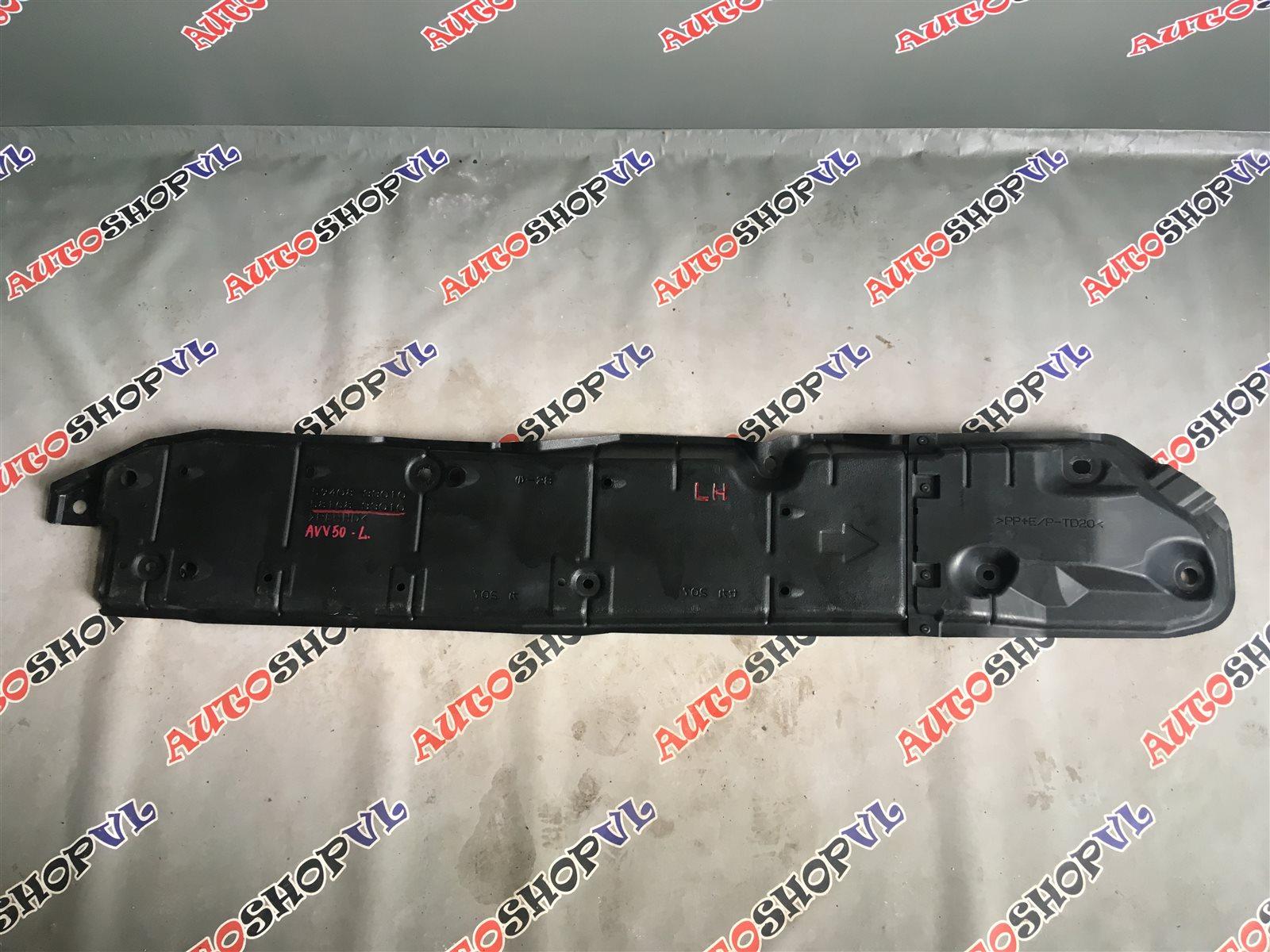 Защита днища Toyota Camry AVV50 2ARFXE 12.2011 левая (б/у)