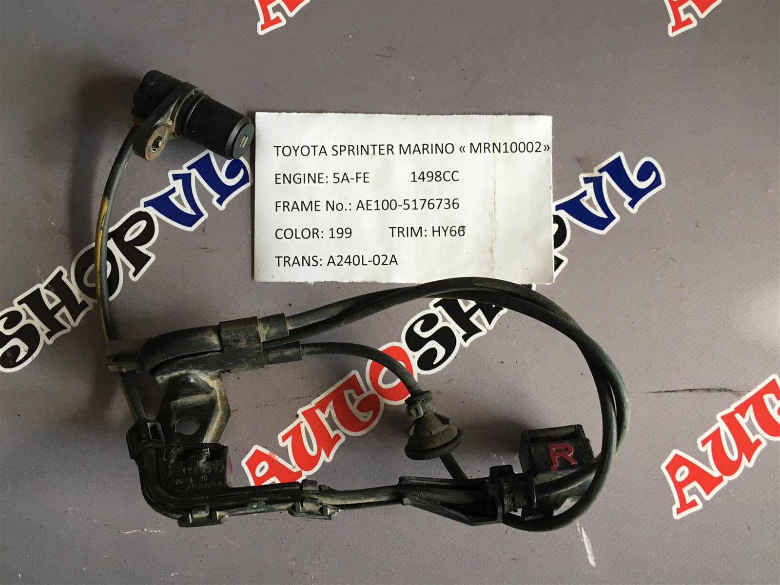 Датчик abs Toyota Sprinter Marino AE101 задний правый (б/у)