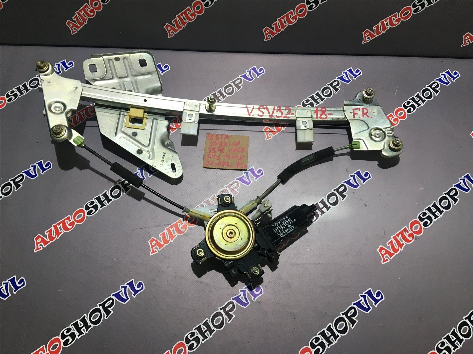 Стеклоподъемник Toyota Vista SV30 передний правый (б/у)