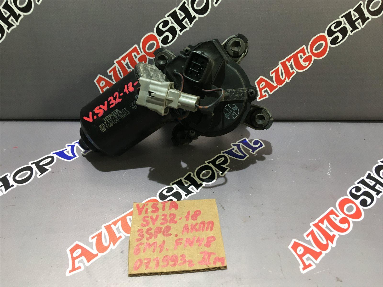 Мотор дворников Toyota Vista CV30 передний (б/у)