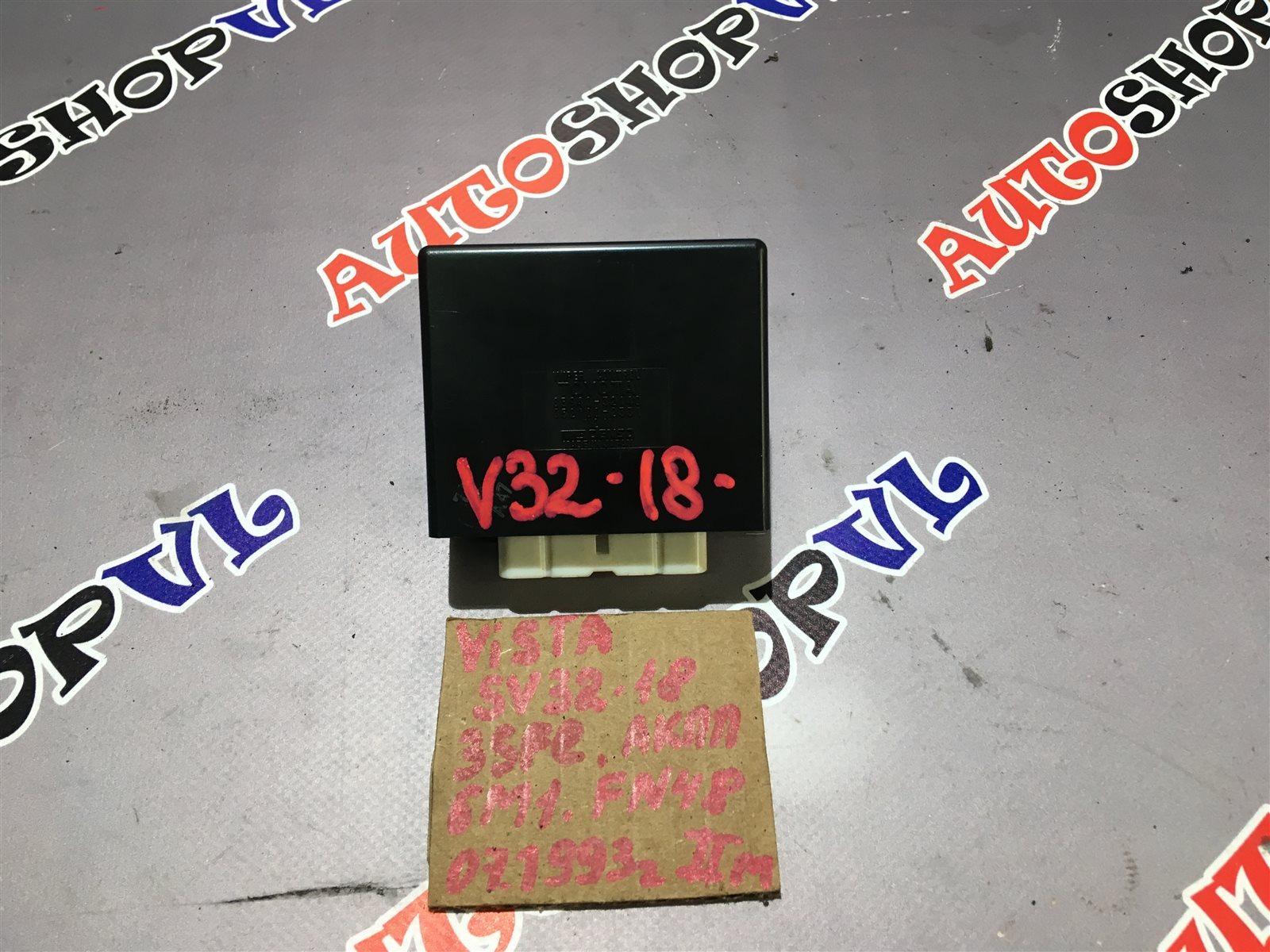 Блок управления стеклоочистителем Toyota Vista CV30 (б/у)