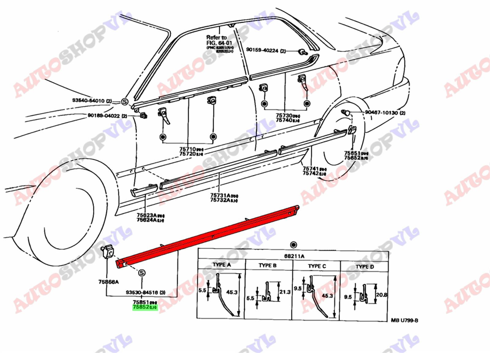 Молдинг на кузов Toyota Vista SV30 (б/у)