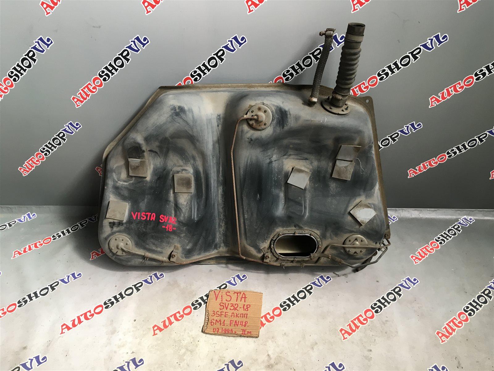 Бак топливный Toyota Vista SV30 (б/у)