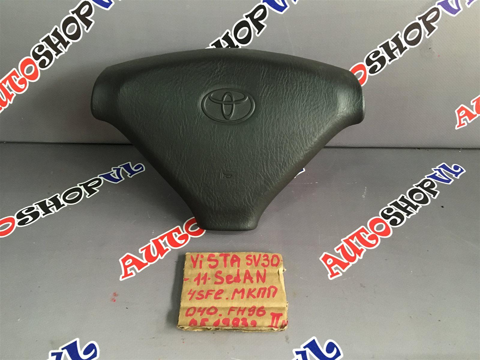 Вставка в руль Toyota Vista SV30 (б/у)