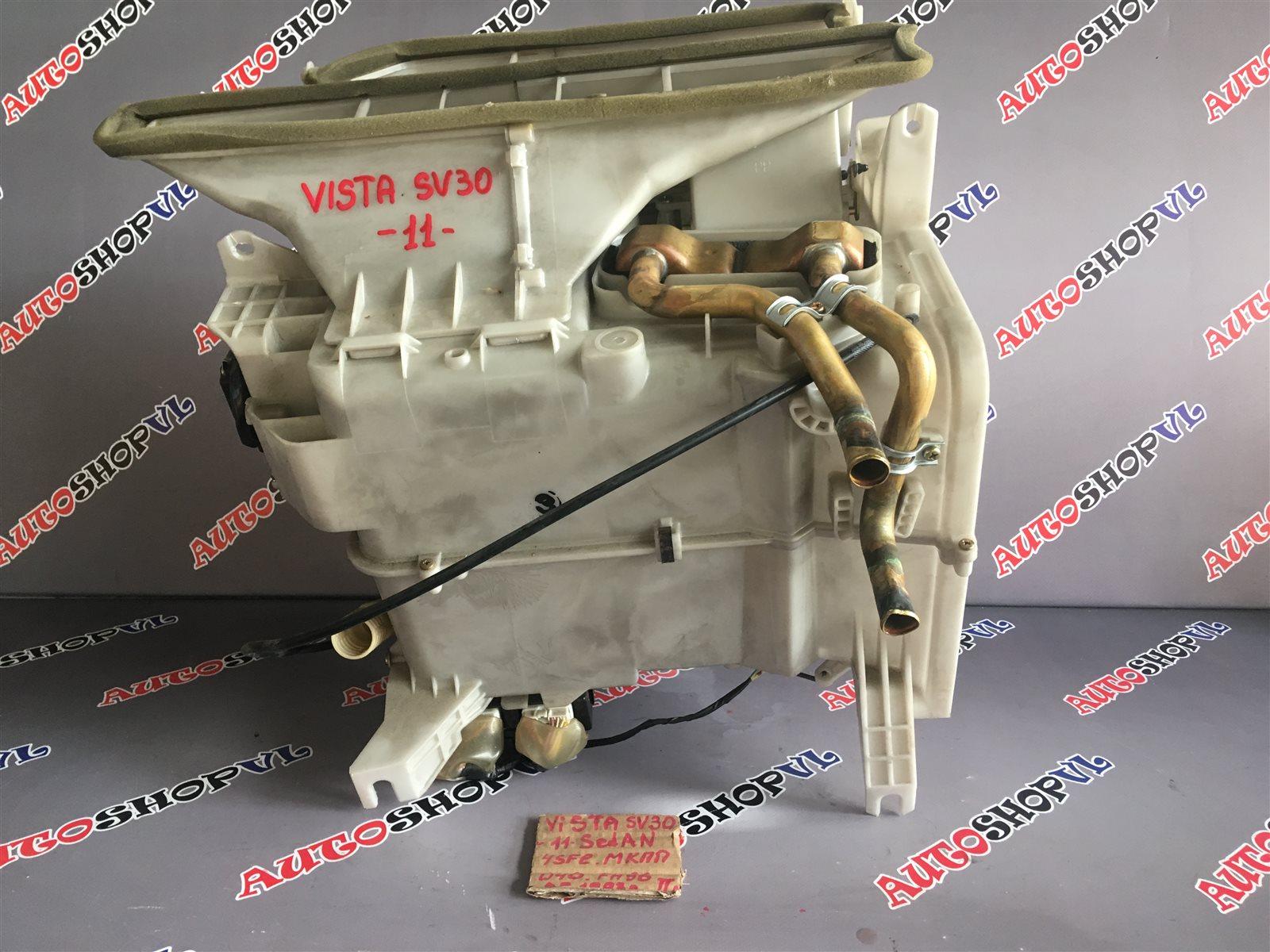 Печка Toyota Vista SV30 (б/у)
