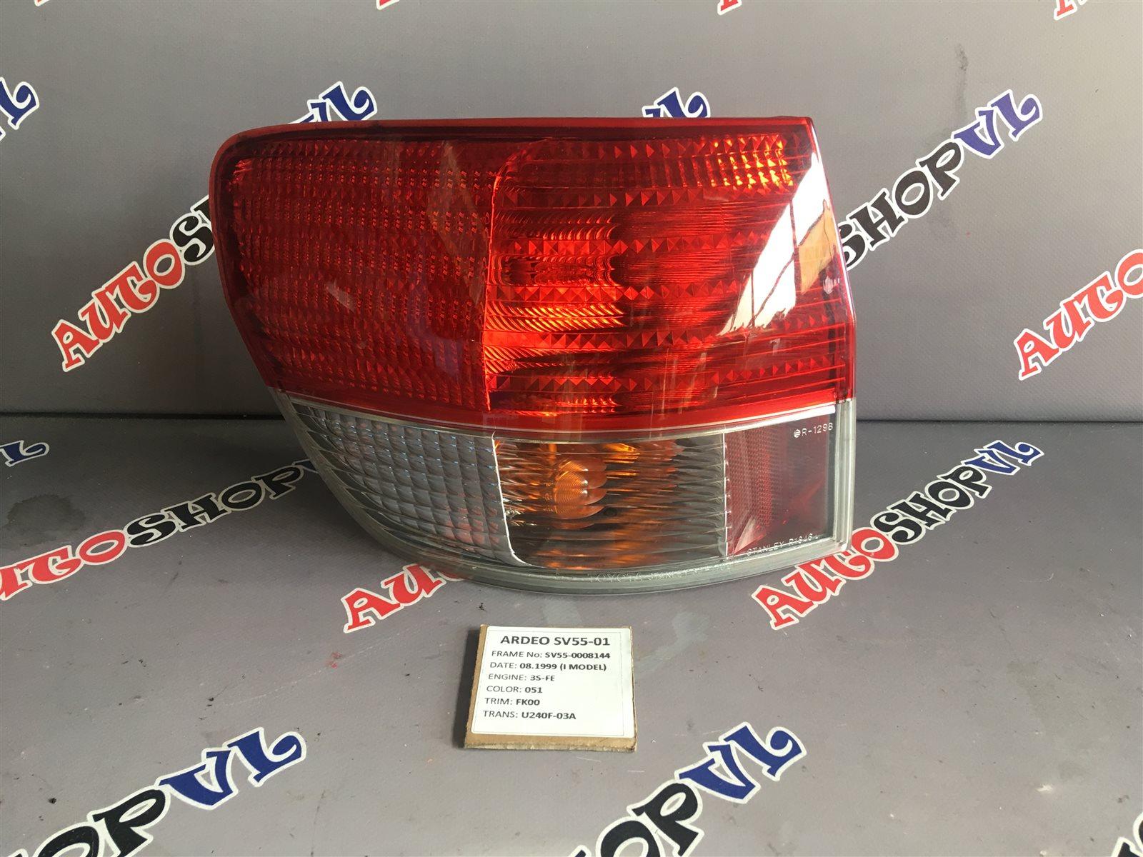 Стоп-сигнал Toyota Vista Ardeo SV50 06.1998 задний левый (б/у)