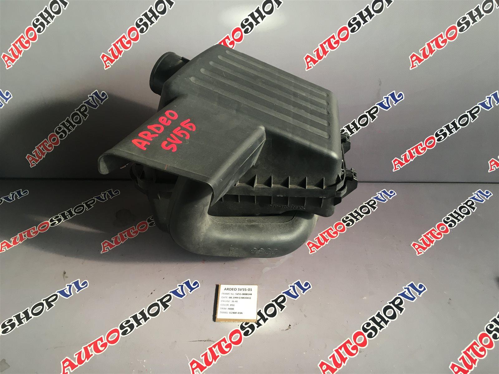 Корпус воздушного фильтра Toyota Vista Ardeo AZV50 1AZFSE 06.1998 (б/у)