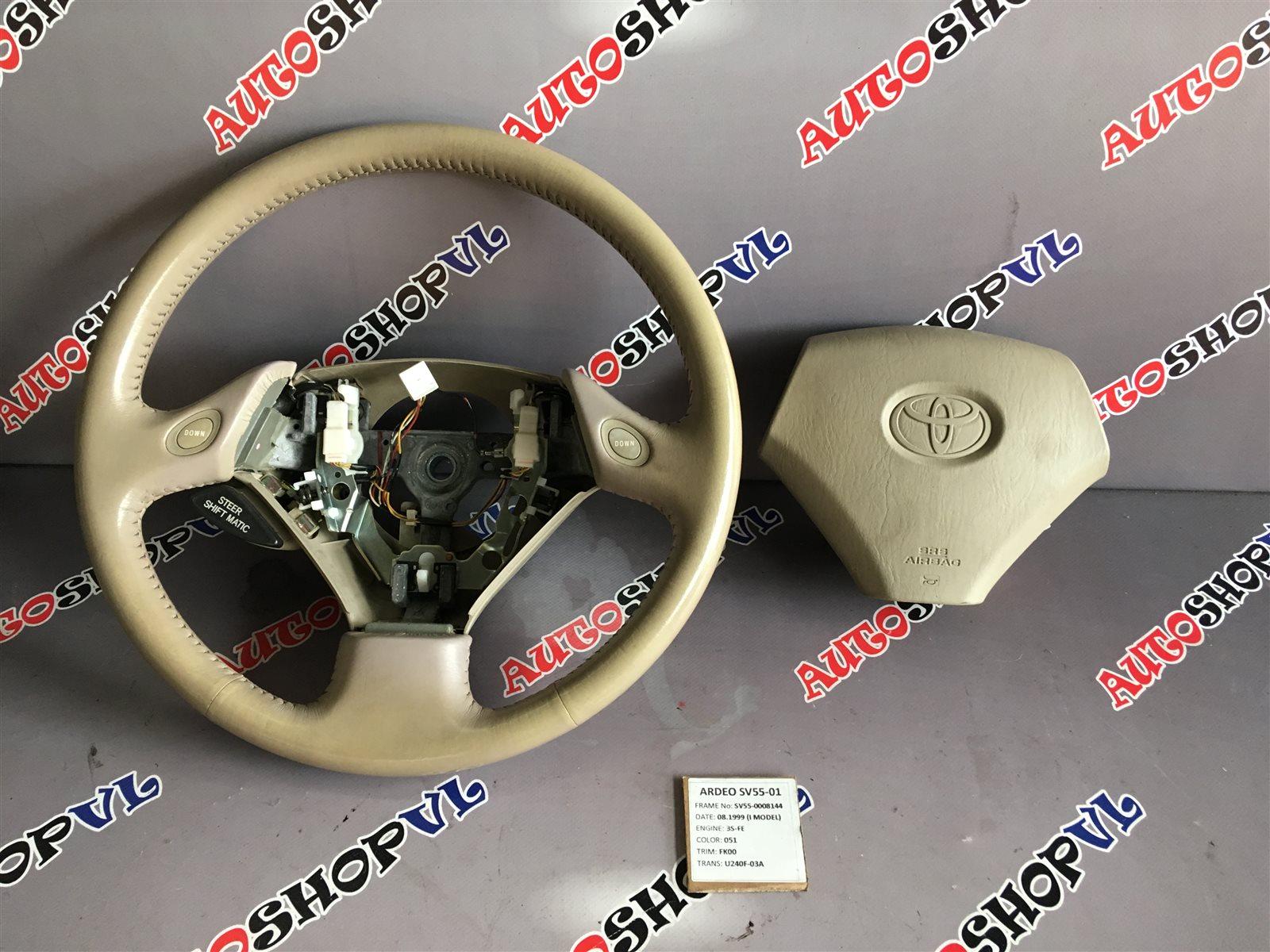 Руль с airbag Toyota Vista Ardeo SV50 06.1998 (б/у)