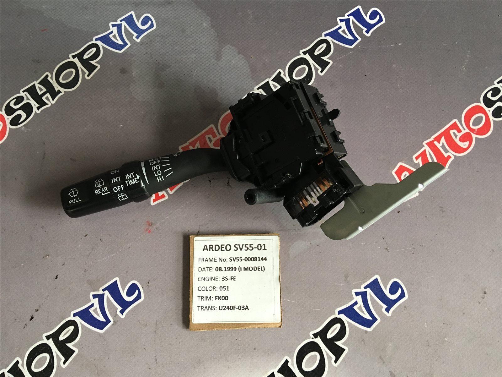 Блок подрулевых переключателей Toyota Vista Ardeo AZV50 левый (б/у)