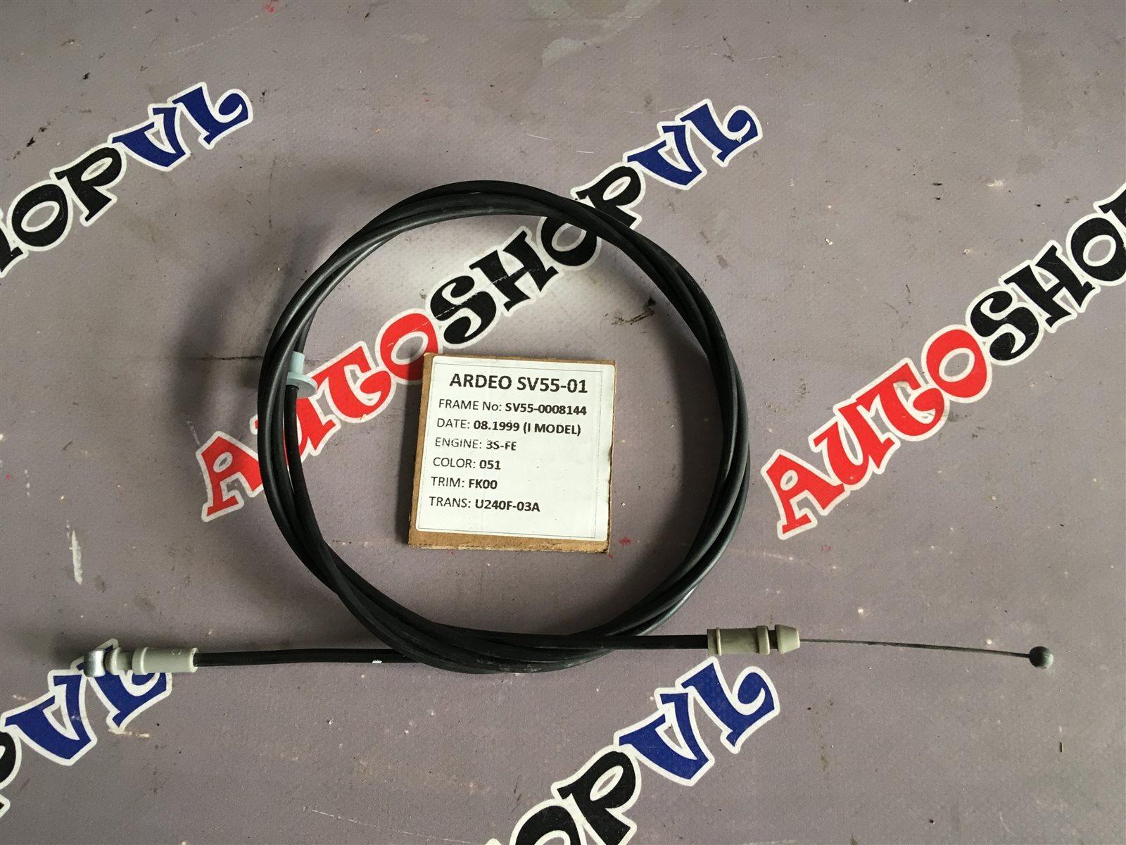 Тросик замка капота Toyota Vista Ardeo AZV50 (б/у)