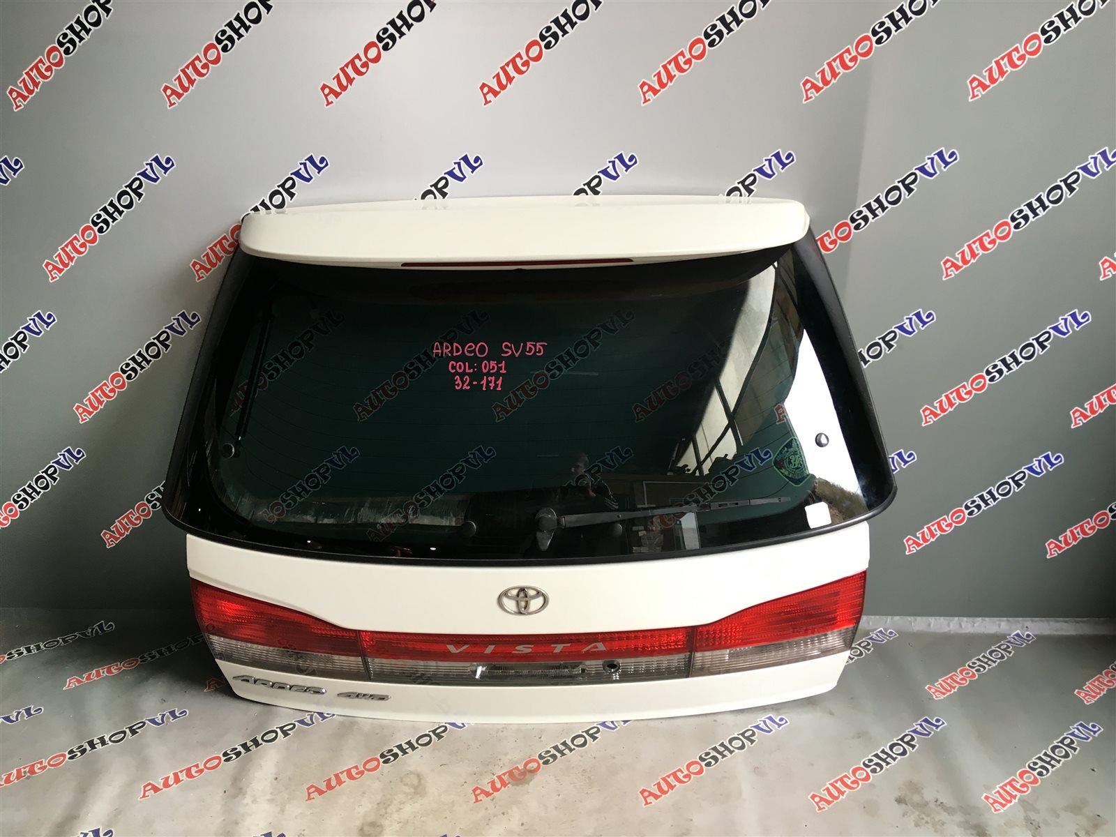 Дверь 5-я Toyota Vista Ardeo SV50 06.1998 (б/у)