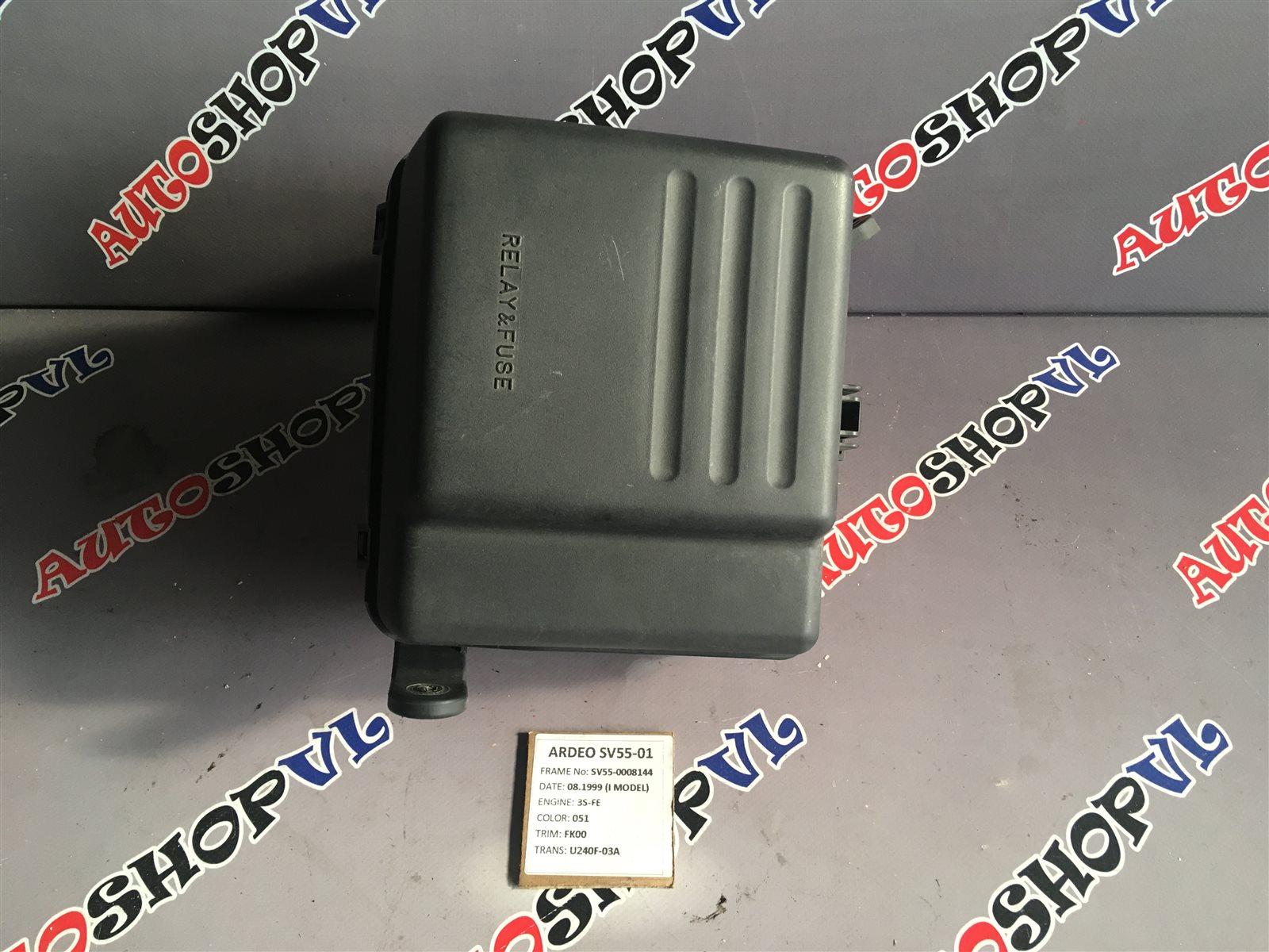Блок предохранителей под капот Toyota Vista Ardeo AZV50 (б/у)