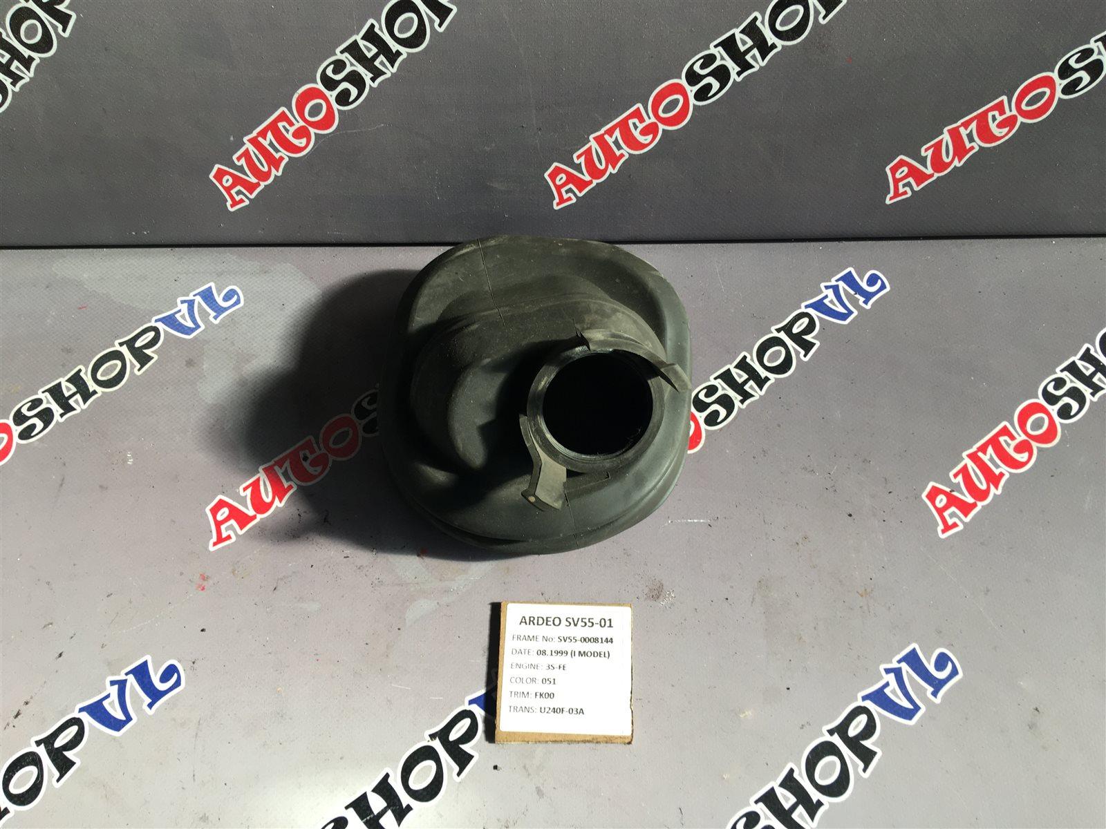 Пыльник Toyota Vista Ardeo AZV55 1AZFSE (б/у)