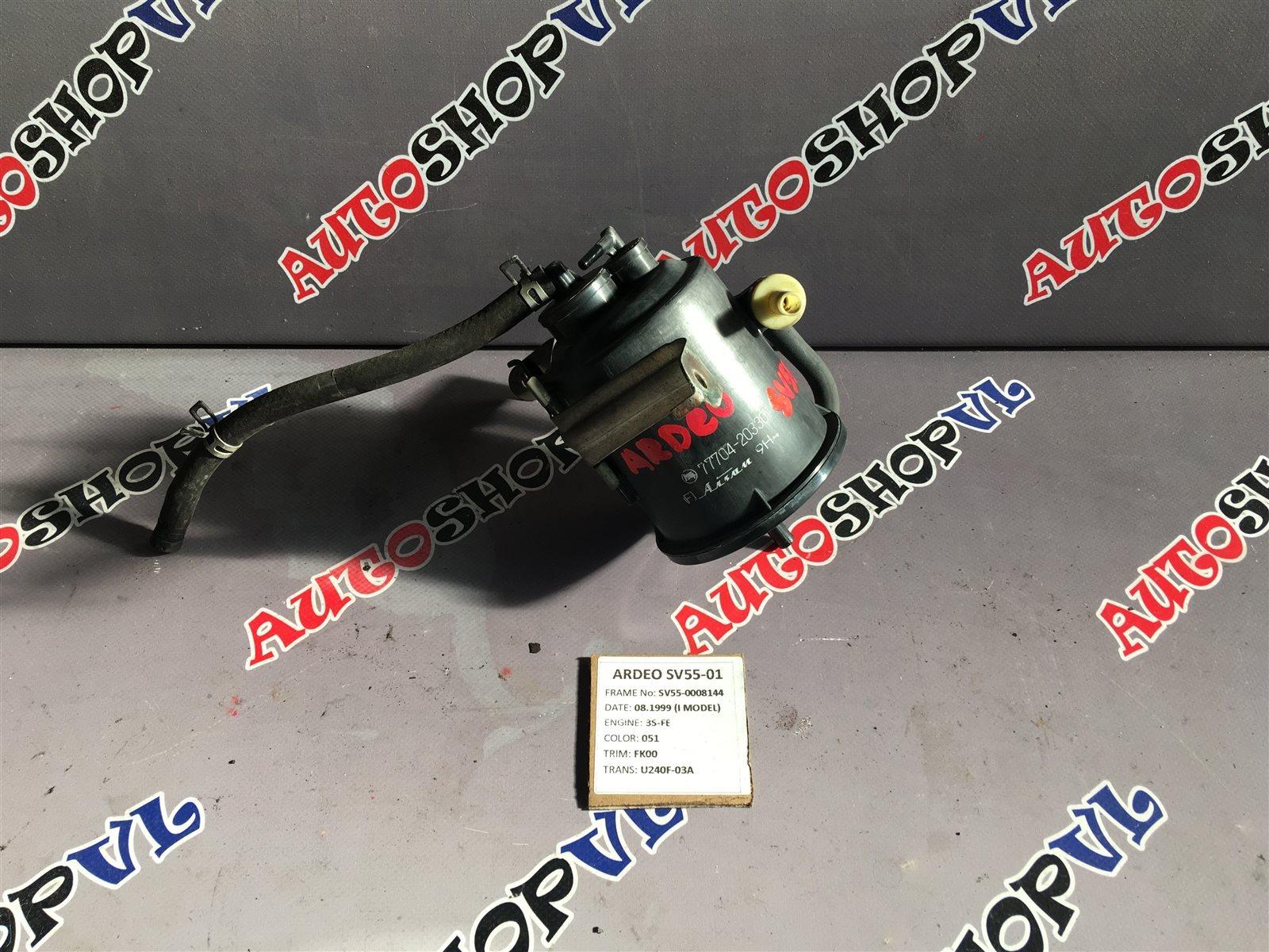 Фильтр паров топлива Toyota Vista Ardeo SV55 3SFE 06.1998 (б/у)