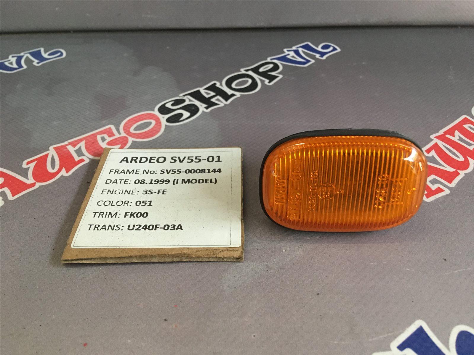 Повторитель в крыло Toyota Vista Ardeo AZV50 (б/у)