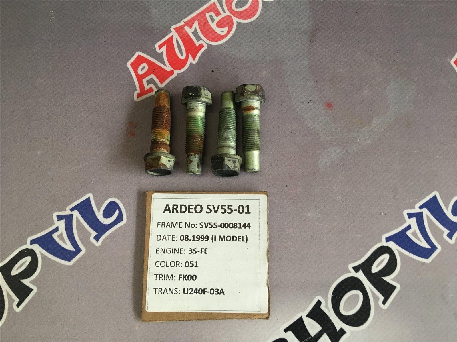 Болт крепления Toyota Vista Ardeo AZV55 1AZFSE (б/у)