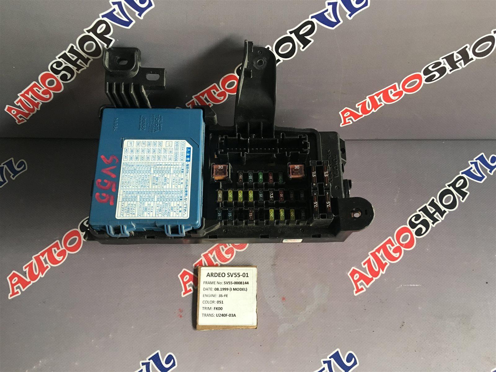 Блок предохранителей салона Toyota Vista Ardeo AZV50 1AZFSE (б/у)