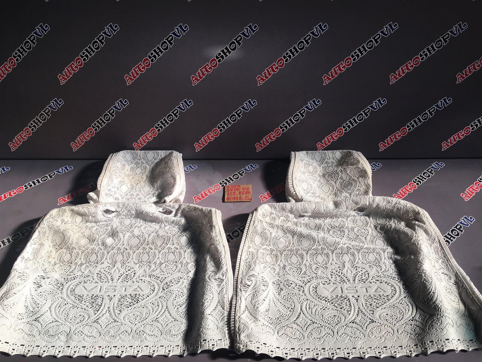 Чехлы на сидения Toyota Vista AZV50 (б/у)