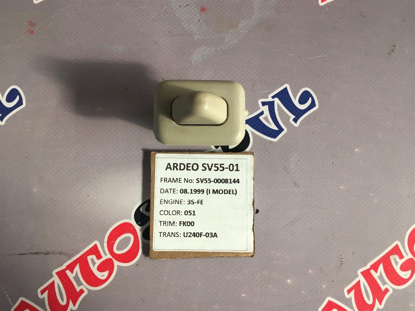 Кронштейн Toyota Vista Ardeo AZV50 (б/у)