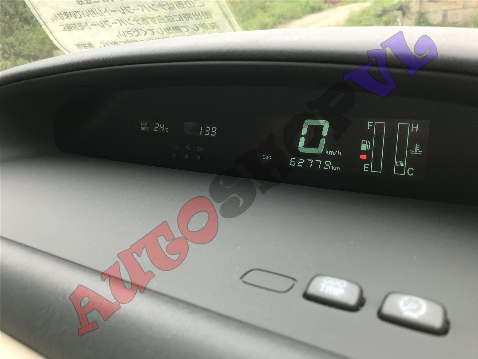 Спидометр Toyota Vista SV50 3SFSE 06.1999 (б/у)