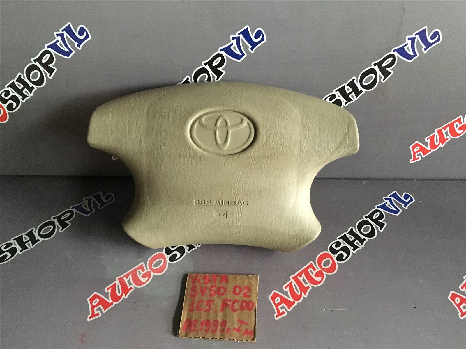 Airbag на руль Toyota Vista SV50 1ZZFE 06.1998 (б/у)