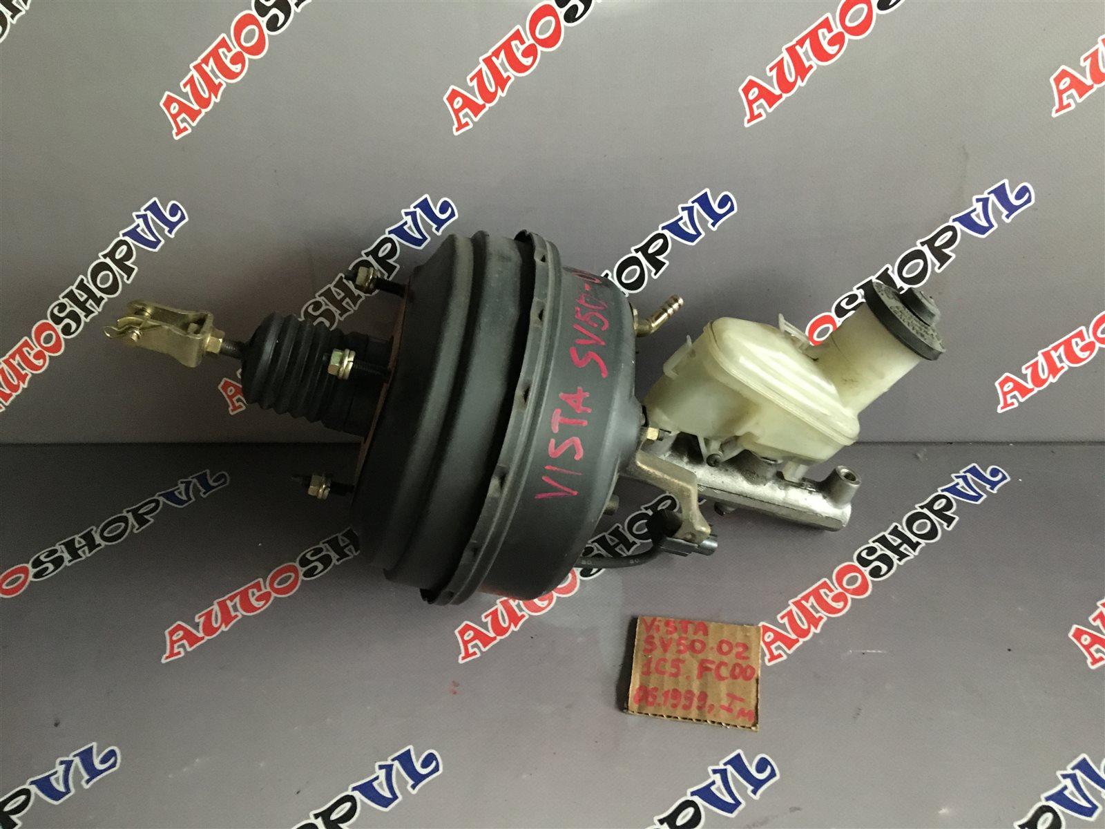 Главный тормозной цилиндр Toyota Vista AZV50 1AZFSE (б/у)