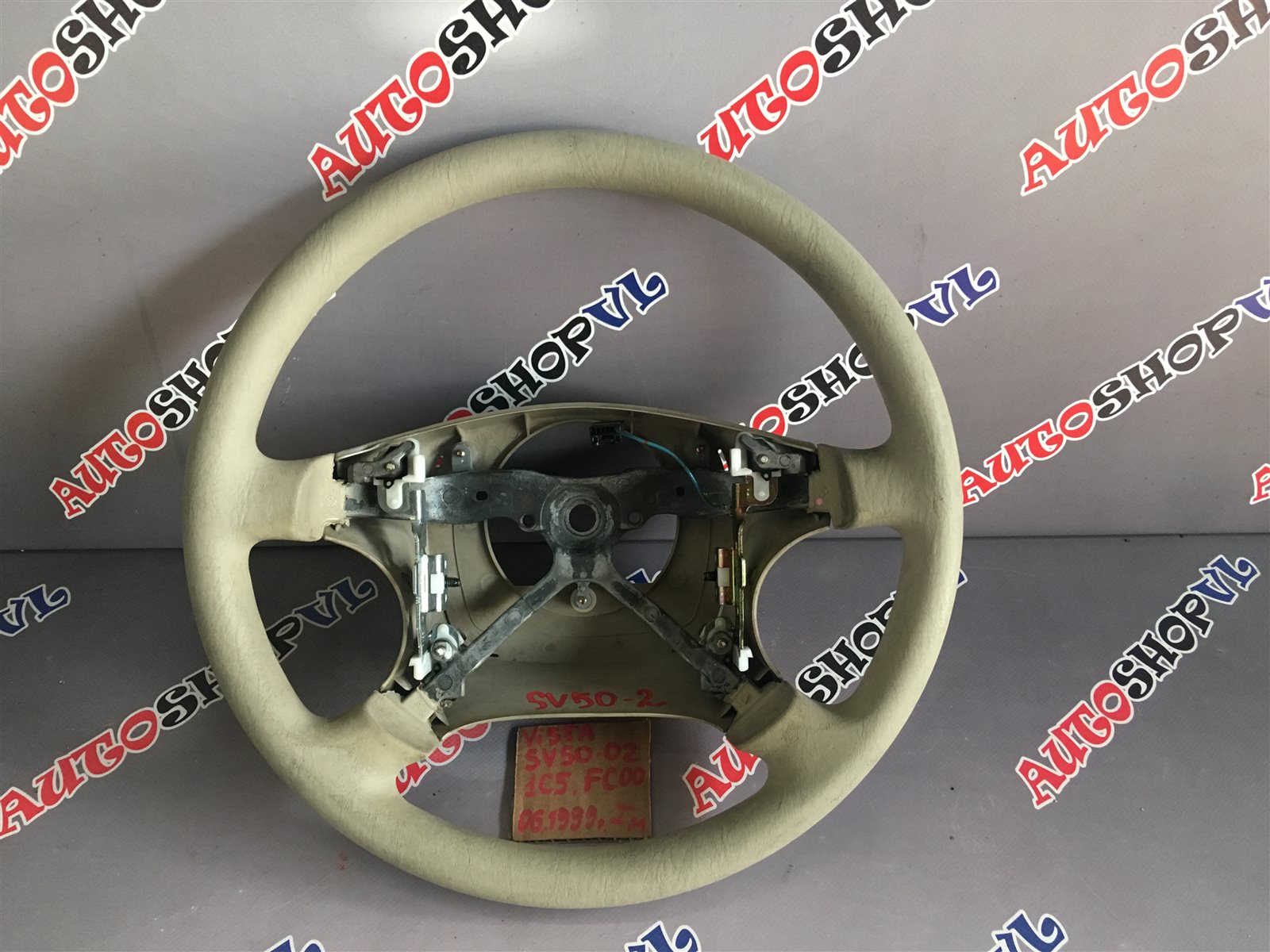 Руль Toyota Vista SV50 06.1998 (б/у)