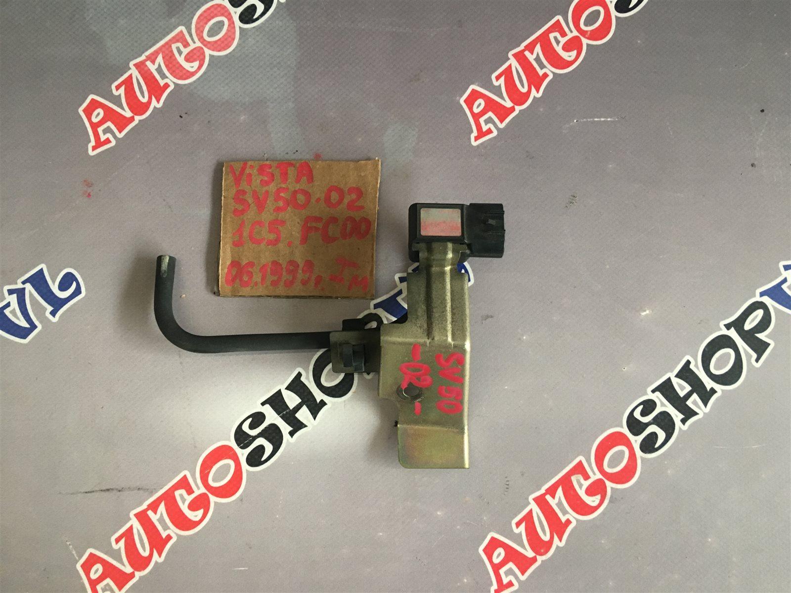 Датчик вакуумный Toyota Vista SV50 3SFSE 06.1998 (б/у)