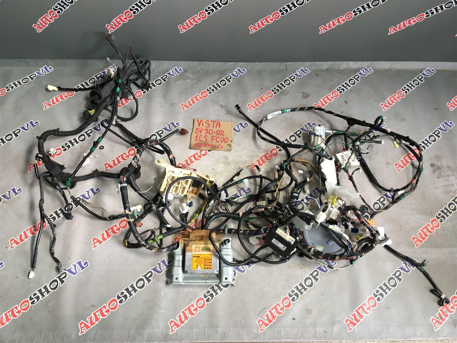 Электропроводка салона Toyota Vista SV50 3SFSE 06.1999 (б/у)