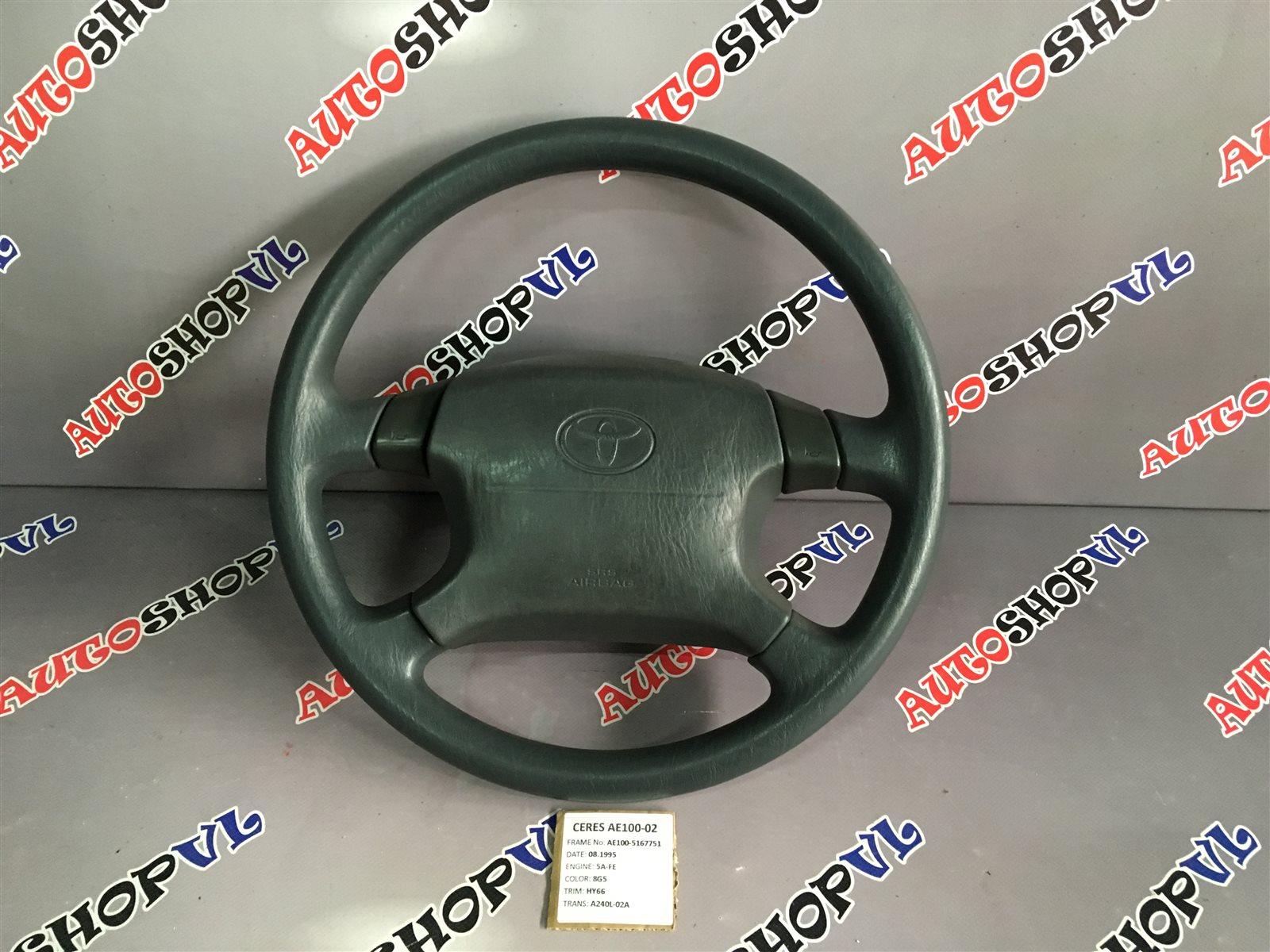 Руль с airbag Toyota Corolla Ceres AE101 (б/у)