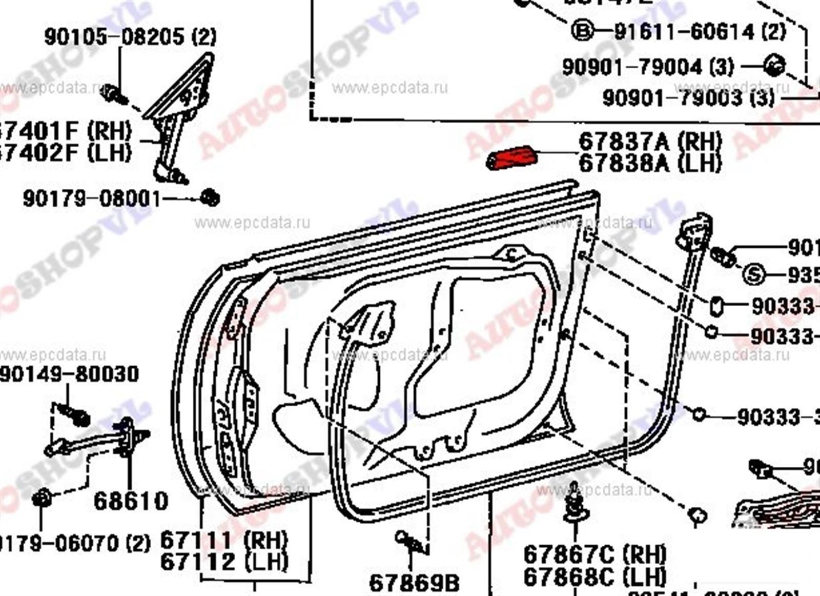 Уплотнительная резинка Toyota Corolla Ceres AE101 передняя правая (б/у)