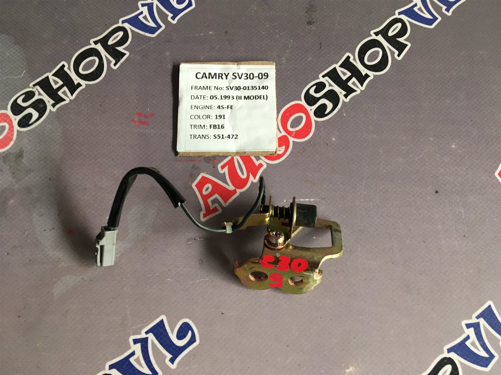 Концевик двери Toyota Camry SV30 (б/у)