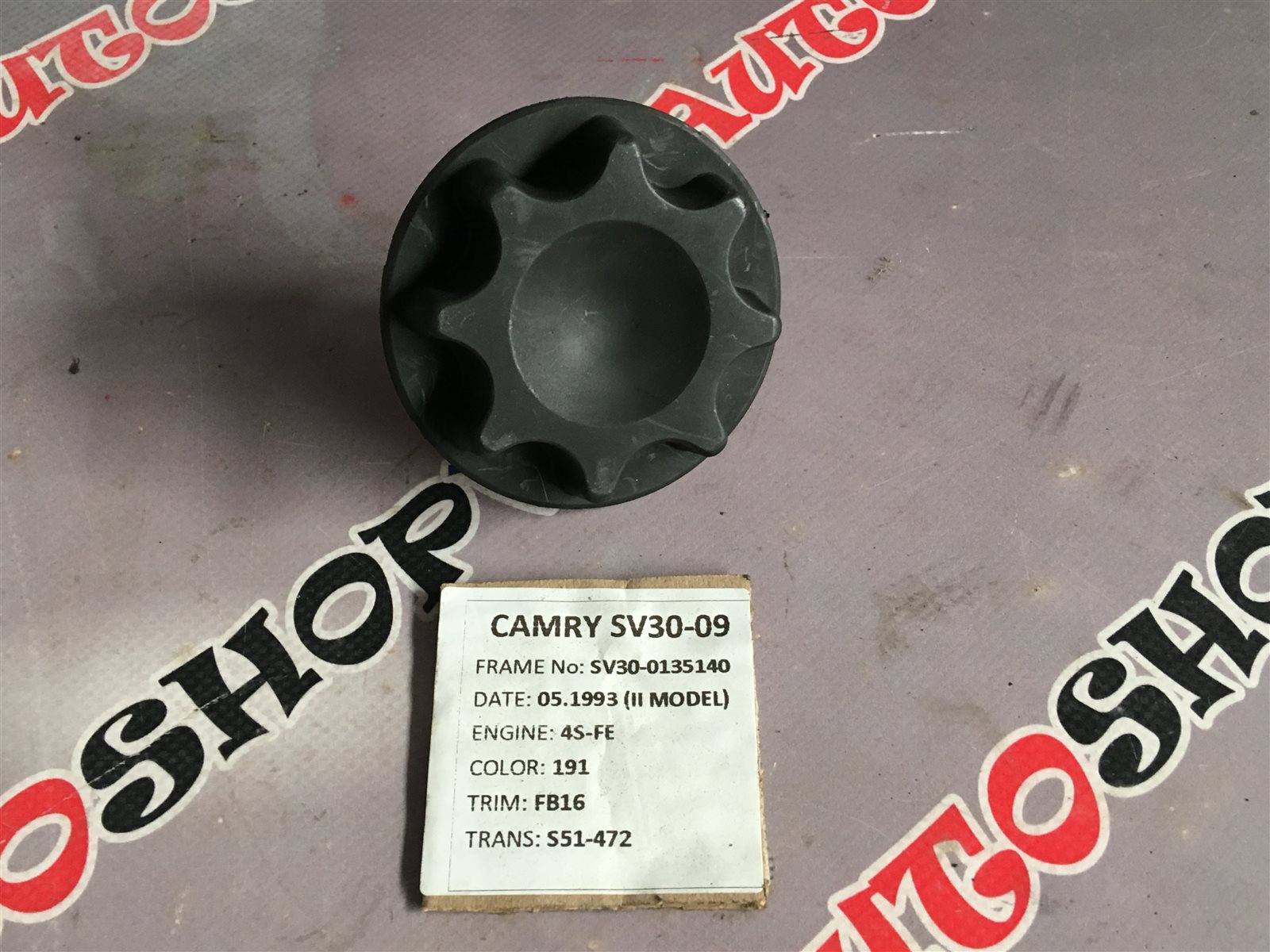 Крепление запасного колеса Toyota Camry SV30 (б/у)