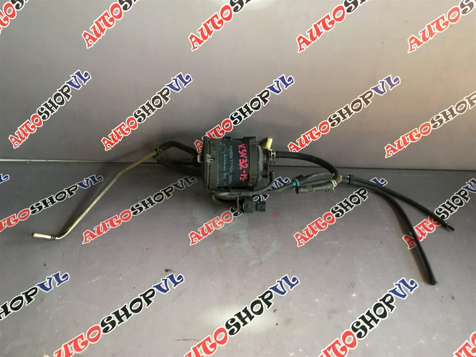 Фильтр паров топлива Toyota Vista SV30 (б/у)