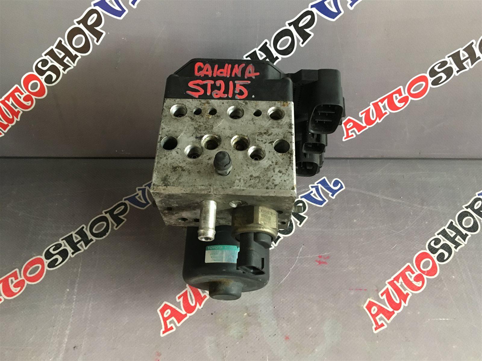 Блок abs Toyota Caldina ST215 3SGTE (б/у)