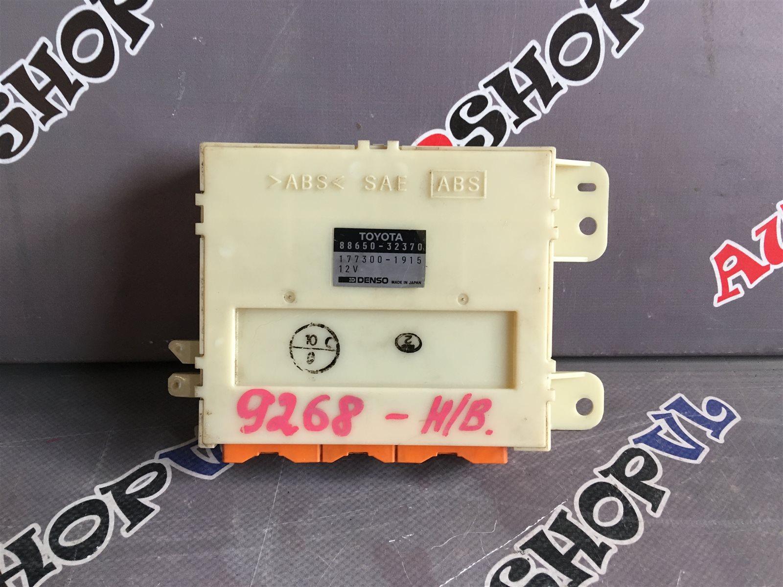 Блок управления кондиционером Toyota Camry SV40 06.1994 (б/у)
