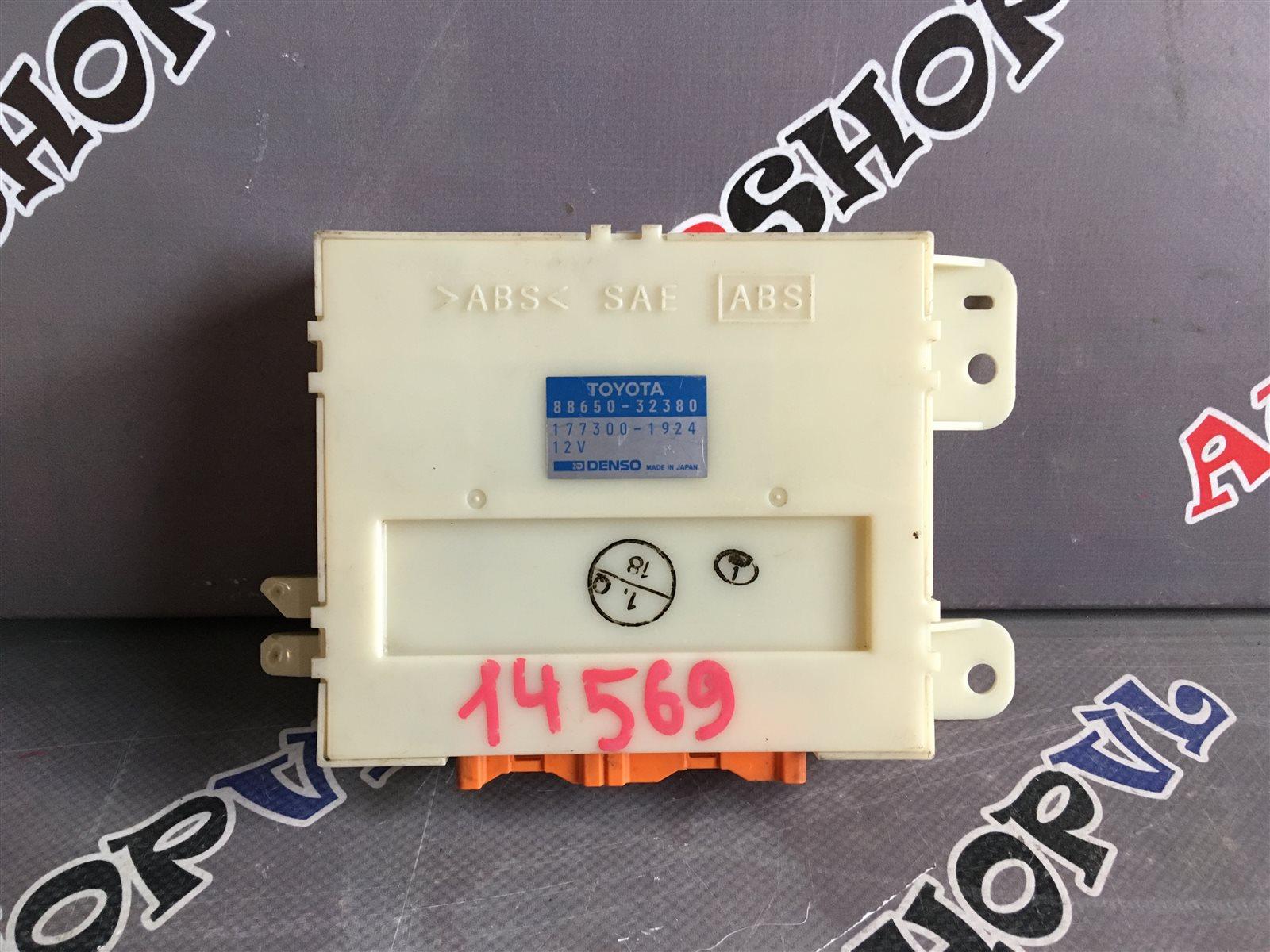 Блок управления кондиционером Toyota Vista SV40 06.1994 (б/у)
