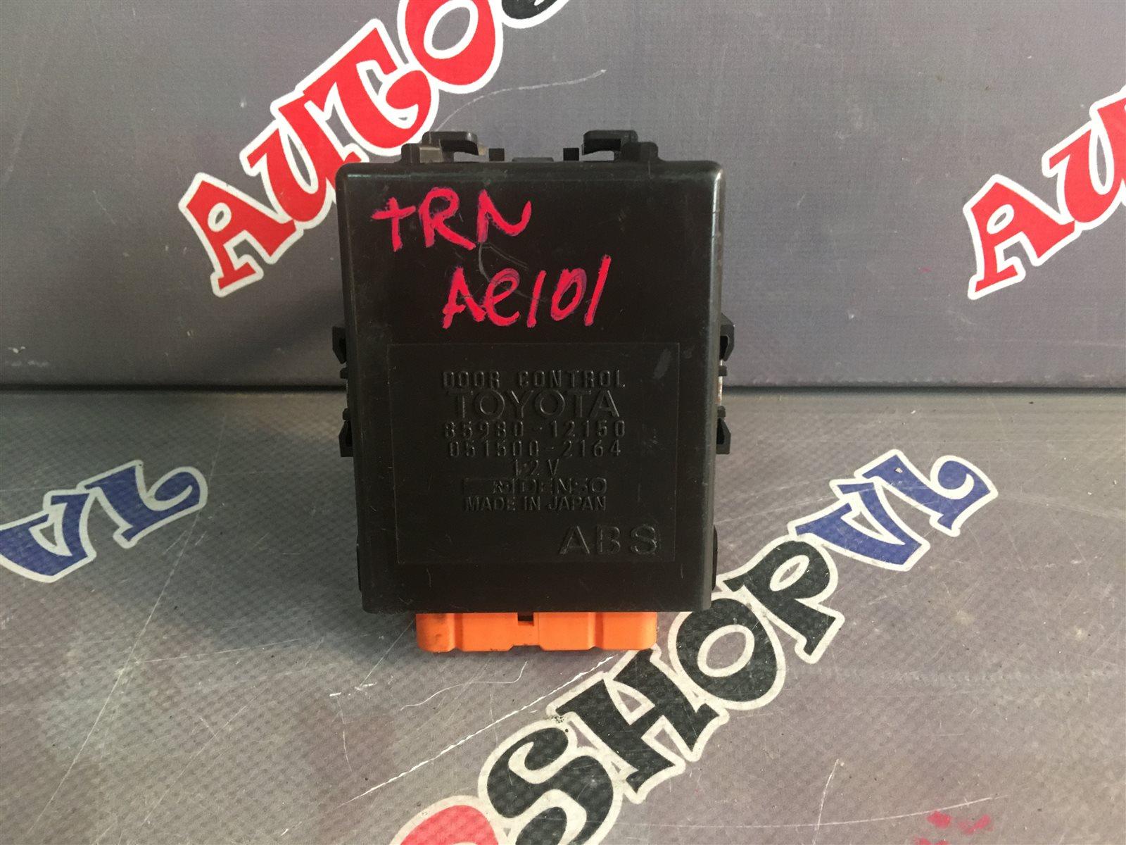 Блок управления дверьми Toyota Sprinter Trueno AE101 (б/у)